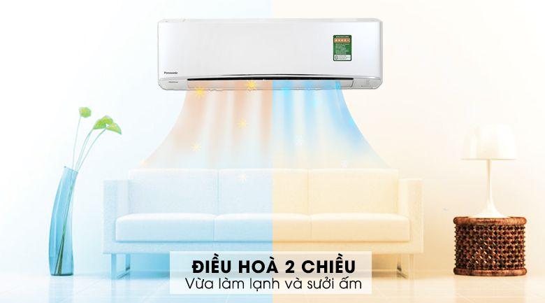 Điều hòa Panasonic CU/CS-Z12TKH-8 là dòng sản phẩm điều hòa 2 chiều